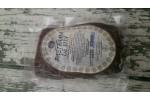 Pastrama de vită - Rețeta Armenească
