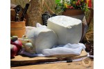 Branza telemea de vaca - lapte pasteurizat